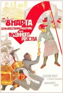 """En 1932 este afiche recorría el este europeo para celebrar el día de la mujer. Se puede leer: """"El 8 de marzo es el día de la rebelión de la mujer trabajadora contra la esclavitud de la cocina"""" y """"¡Abajo con la opresión y la estrechez de mente del trabajo doméstico!"""". En la ex URSS, la celebración tenía un marcado carácter reivindicativo en que el estado ayudaba a la liberación femenina de su condición de segunda clase."""